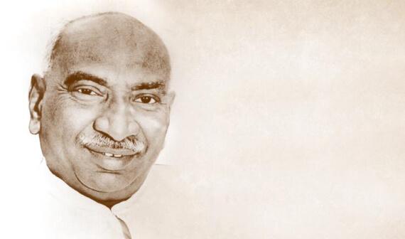 Shri K Kamaraj